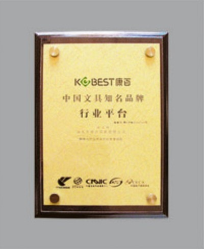 KOBEST, Domestic industries well-known brand