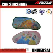 New style Funny car sunshade cover AM072-0904