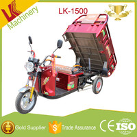 China Cheap Price Factory Original Electric Tricycle Cargo/high quality chinese electric tricycle cargo for direct sale