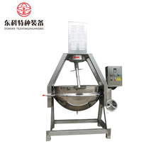 500 Liter Cooking Equipment Tilting Type steam Heating Jacket Kettle with Mixer or Agitator