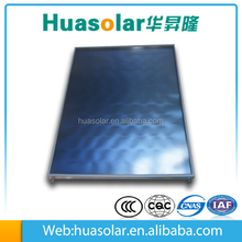 Split flat solar collector and system,with Whole Laser Welding Absorber