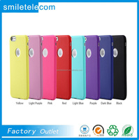 Smile line design smart phone soft tpu case for iphone 6 plus