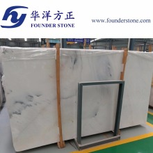 Chinese best quality snow white marble statuario White marble with light grey/balck/yellow veins big slab and tile