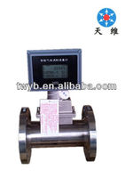 Turbine flow meter for air/instrumentation