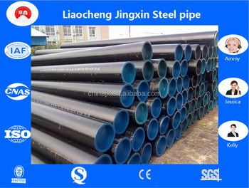 24 inch seamless steel pipes for pipe fittings in good quality