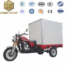 truck van with refrigerator box tricycle
