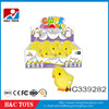 New design promotional gift wind up toy chicken HC339282