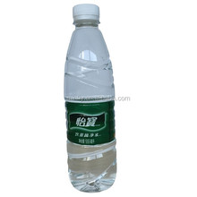 Cumtomize Mineral Water Bottle Private Label