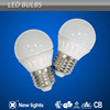 3W P45 ceramic LED mini lamp LED mini bulb