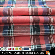 2016 latest design fashion soft Egyptian Cotton yarn dyed beautiful men shirt twill flannel fabrics