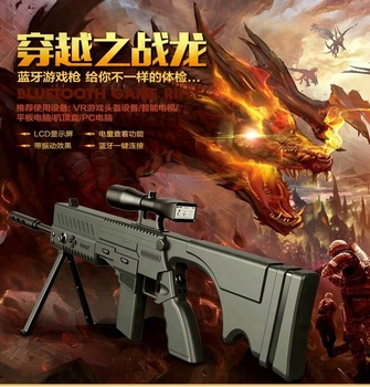 The Dragon Sniper BT Game Rifle wireless with great price and good quality
