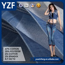 YZF Cotton Polyester rayon Spandex Woven Denim Fabric