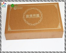 New Elegant Customized Essential Oil Bottle Storage Paper Boxes for Packaging
