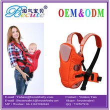 Hot selling small MOQ ring sling baby carrier