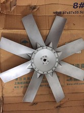 High pressure centrifugal fan impeller jet air blower