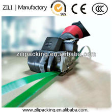 Polyester Strapping and PP strapping /For manual&For machine plastic strapping system