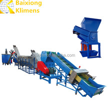 New model agriculture film washing recycling line , sand remover