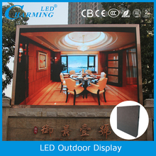 P10 outdoor led display module wholesale factory price