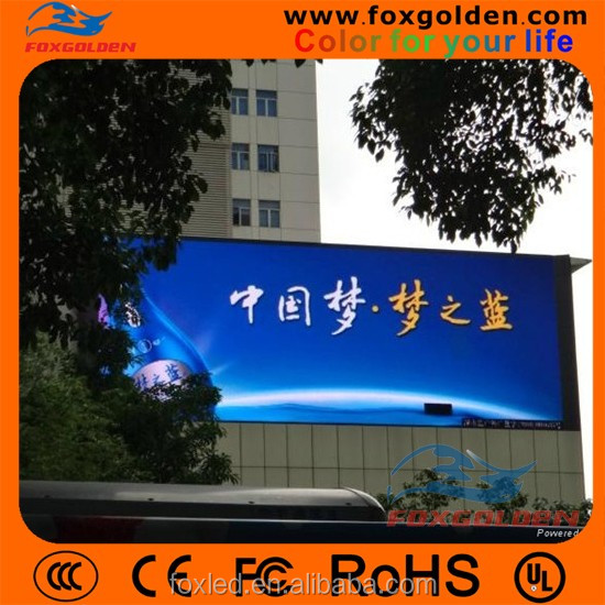 2017 new products p6 p8 p10 outdoor video advertising led display