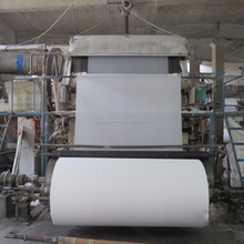 low cost raw material for making small toilet tissue paper manufacturing machines