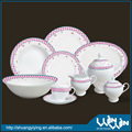 2013 porcelain dinner set high quality wwd-130087
