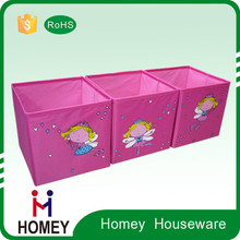 new design cheap Non-Woven Collapsible Cube Fabric Storage box for Kids