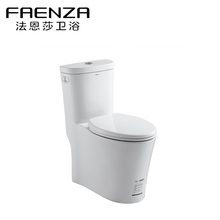 Super Quality White Colored Italian Design Unique Toilets