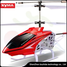 Very Cheap Helicopter Remote Control/cheap 3.5 Channel Rc Helicopter/helicopter toy cheap
