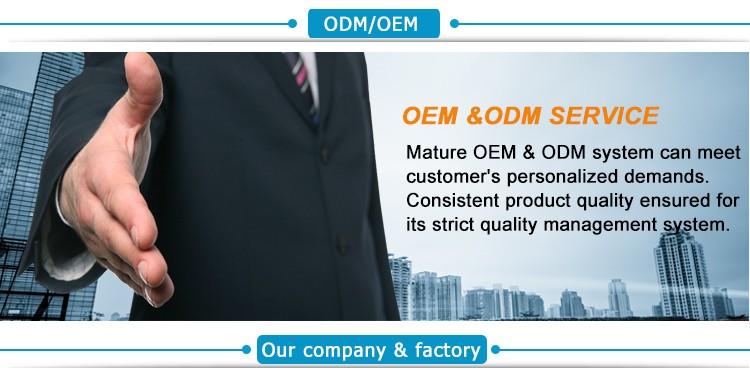 OEM OR ODM