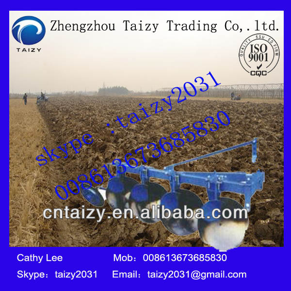 best quality and hot sale plough disc 008613673685830