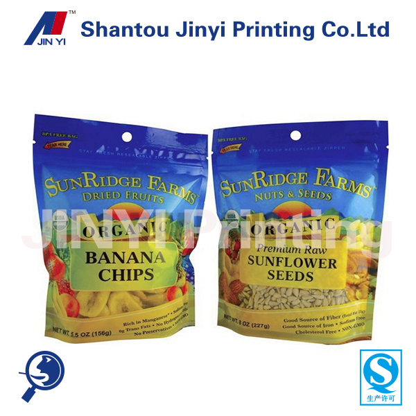 Banana chips snack food packaging bag for various tasty