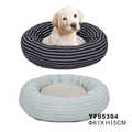 2018 New Pet Dog Bed Round Strip Pattern Soft Puppy dog cat beds
