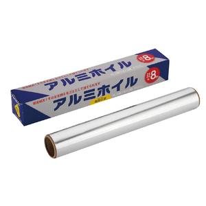 High quality bread bakery kitchen foil roll aluminum baking paper
