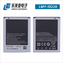 3200mah I9220 shenzhen lemeiya wholesale supply long life high power battery I9220 for Samsung