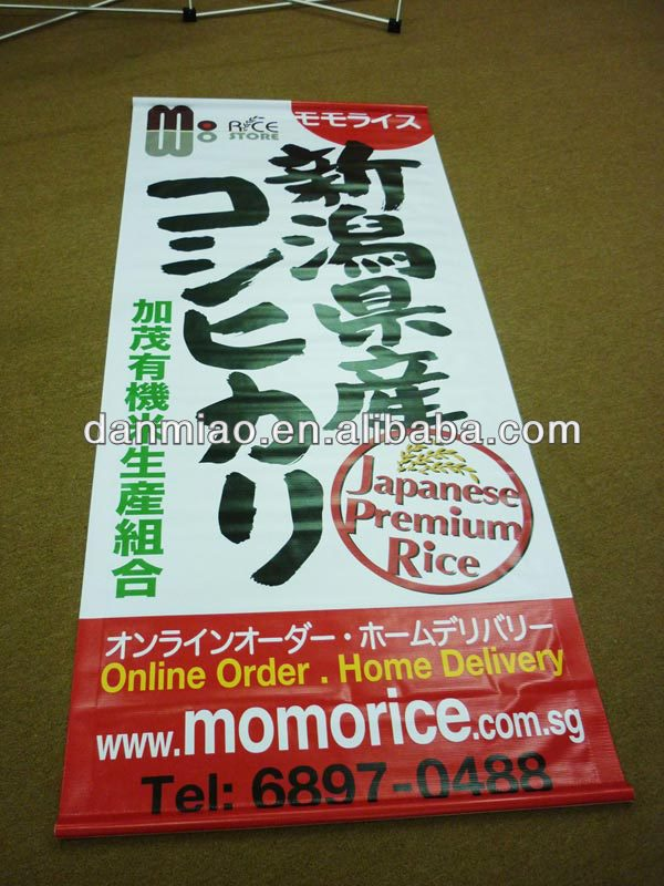 restaurant sample advertising mobile poster for sale