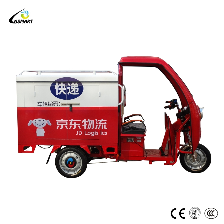 best sale E cargo rickshaw with CE certificate -tina
