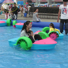 HOT!! aqua paddle boat speed boat for kids paddle boat cover