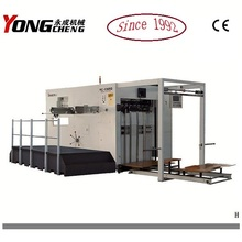 YC1320 corrugated semi- automatic electric paper creasing machine