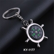 Cheap Elegant Custom Print Logo Business Usa Souvenir Rudder Compass Keychain