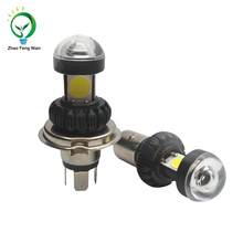 Internal headlight head light motorcycle DC10-95V 12W 2017 hot sale