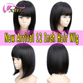 12 Inch Silky Straight Virgin Mink Human Hair Front Lace Straight Bob Wig