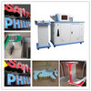 automatic bender machine for advertising channel letters
