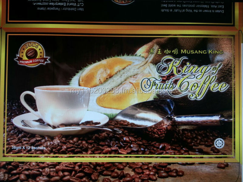 King Of Fruits Coffee