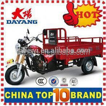 2016 factory price light load cargo three wheel motorcycle China 250cc mini 200cc Chinese trikes
