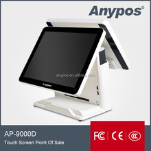 "wholesale 4G System Memory 15"" touch pos system/software"