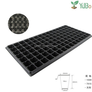Hot Sale 1020 Inch Plastic 105 Cell Seed Tray For Nursery
