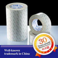 high quality double sided pp tape