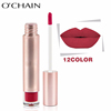 New arrival fashion rose golden lipgloss with private label