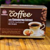 Organic Ganoderma Lucidum Black Coffee Ganoderma