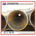 seamless carbon steel pipe made in China